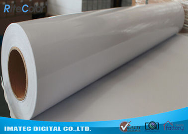 "چین Brightness Instant Dry Cast Coated Photo Paper Inkjet 24"" / 36"" / 42"" Width One Side Coating کارخانه"