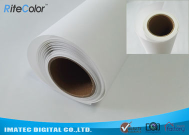 چین Inkjet Print Fabric Polyester Canvas Rolls With Blank White Matte Coated Surface کارخانه