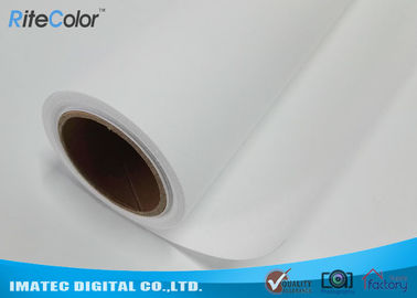 چین Stretched Polyester Canvas Rolls , Waterproof Matte Inkjet Digital Canvas Printing 260gsm کارخانه