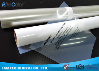 چین Milky Transparent Inkjet Screen Printing Film Inkjet Plate Making Film 100 Micron کارخانه