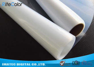 Color Separation Inkjet Screen Printing Film With Single Side Printing Coating