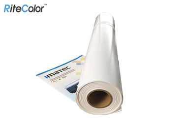 Microporous Resin Coated Inkjet Photo Paper Roll 260gsm With High Glossy Printing Surface
