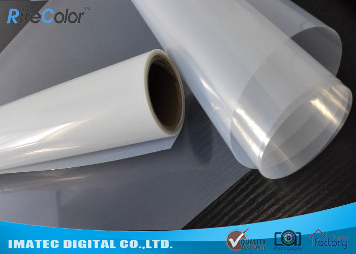 Positive Screen Printing Transparency Film , Textile Printing Waterproof Inkjet Transparency Film