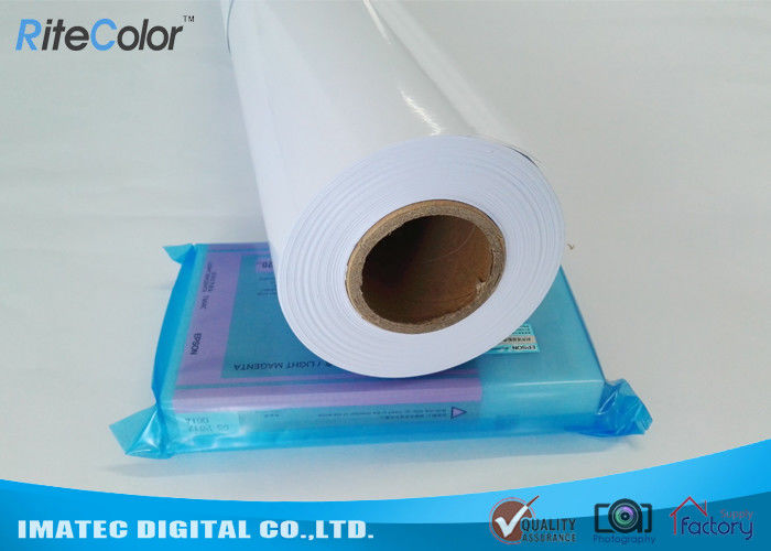 Whiteness Cast Coated Paper 5760 DPI , Glossy Photographic Paper for Dye Inks