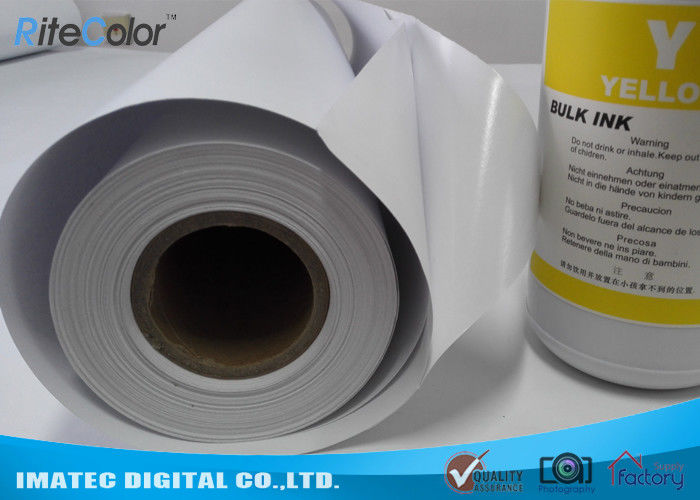 Matte Surface Inkjet Media Supplies Micro - Porous Self Adhesive RC Photo Paper 190gsm