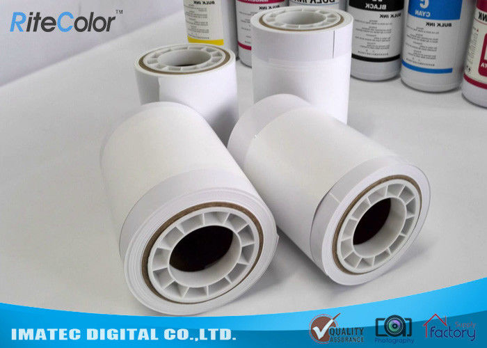 Digital Minilab Glossy / Luster Photo Paper For Epson Fujifilm Noritsu Printer تامین کننده