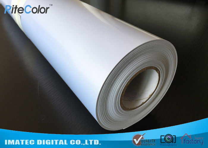 Waterproof RC Silver Metallic Glossy Resin Coating Paper 260gsm ISO / FSC تامین کننده