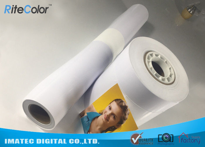 Graphic Studio Resin Coated Photo Paper 260gsm Waterproof With Enhanced Printing